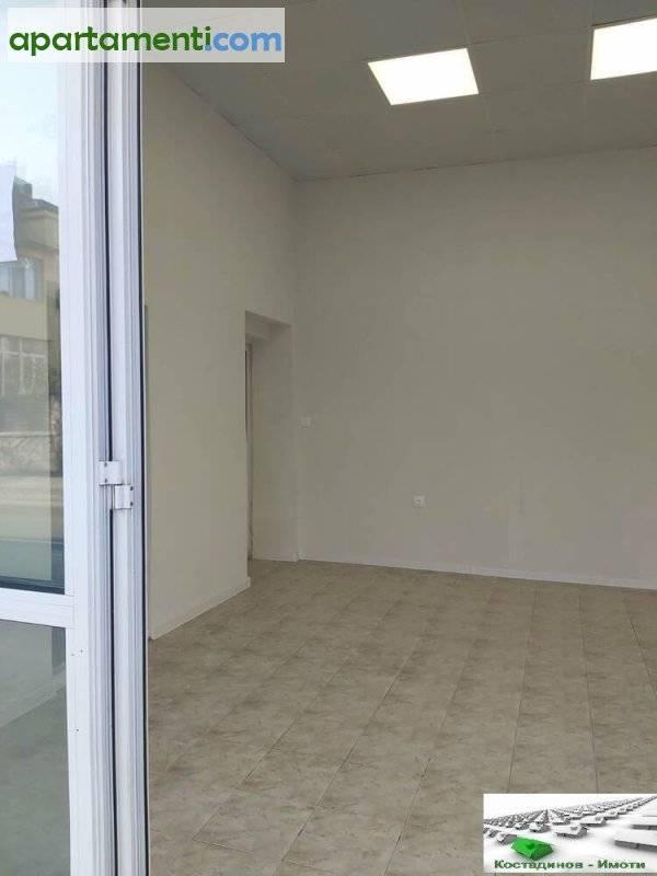 Офис, Пловдив, Център 1