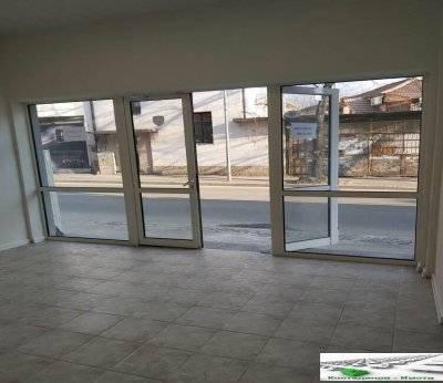 Офис, Пловдив, Център 4