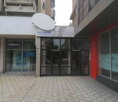 Офис, Пловдив, Център